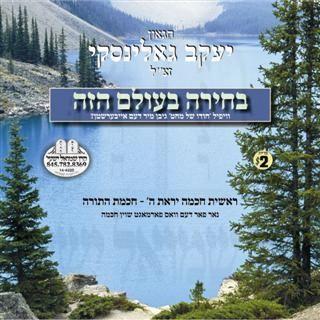 BECHIRAH BO'OILOM HAZEH
