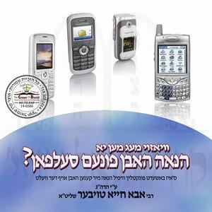 HANUAH HUBEN FUNEM CELLPHONE