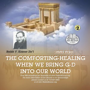 THE COMFORTING-HEALING WHEN WE BRING G-D INTO OUR WORLD - ENGLISH