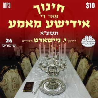 CHINUCH FOR THE YIDDISHE MAMME