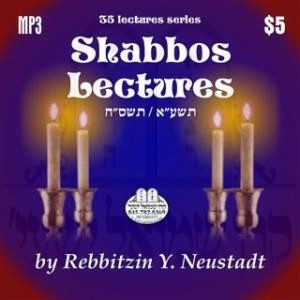 SHABBOS LECTURES-ENGLISH