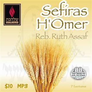 SEFIRAS H'OMER - ENGLISH