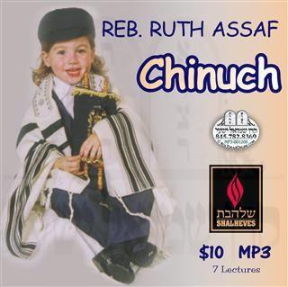 CHINUCH - ENGLISH